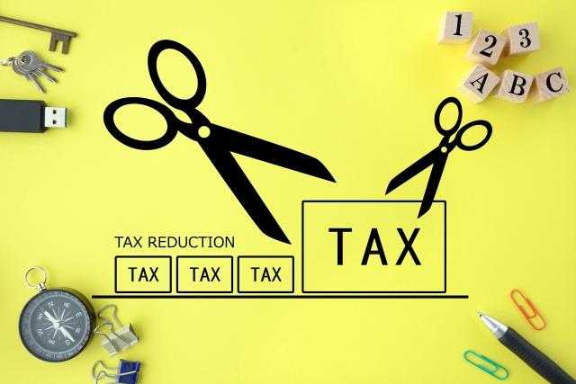 社会保険料・税金について