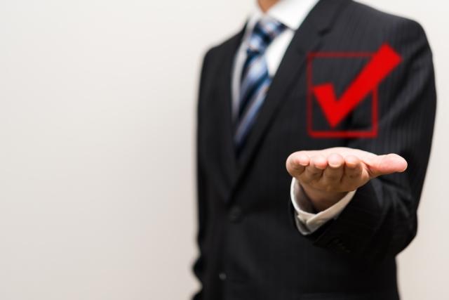 アドセンス合格への対策チェックリスト