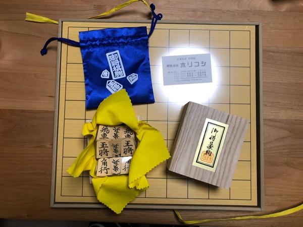 「ホリコシ」さんの将棋駒