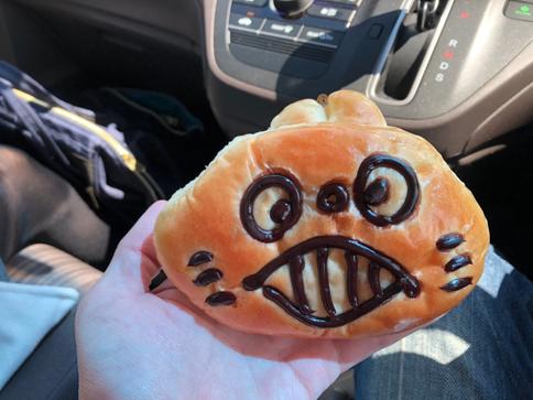 可愛いパンをゲット!